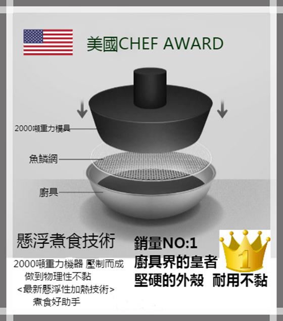 图片 御美廚不鏽鋼鑊 34 CM (CA-W34S)