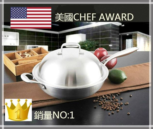图片 御美廚不鏽鋼鑊 36 CM (CA-W36S)