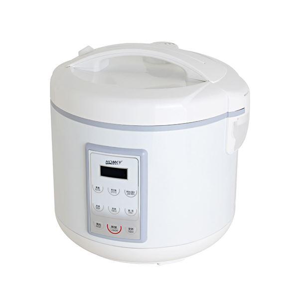 图片 HOMEY 窯燒多功能煮鍋 CP-18