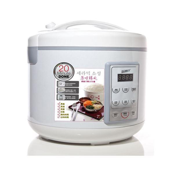 圖片 HOMEY 窯燒多功能煮鍋 CP-15