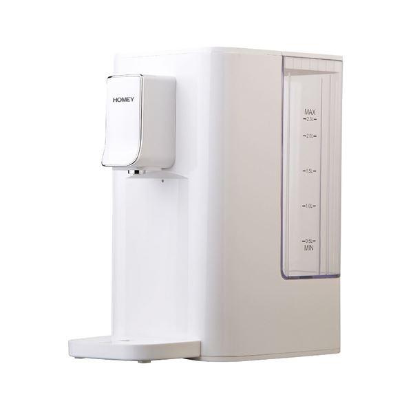 圖片 Homey 純淨飲水機 WD3M-1