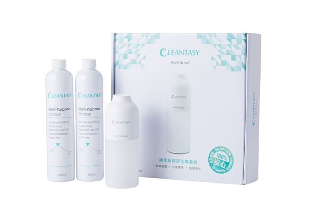 图片 AN-001W Cleantasy AirNano® 納米殺菌淨化機套裝
